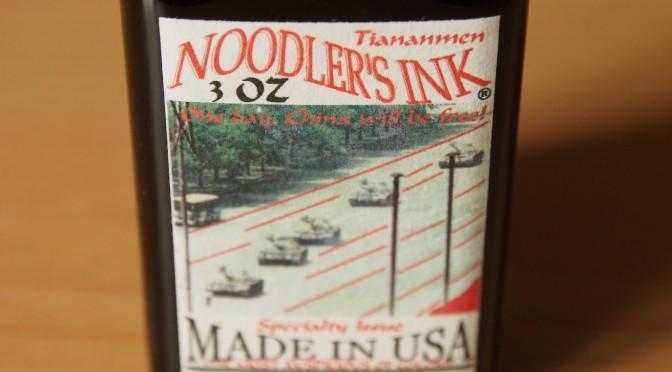 Noodelr's Tiananmen